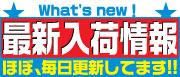 new_banner[1].jpg