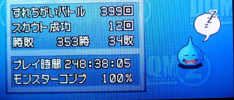 2010090202.jpg