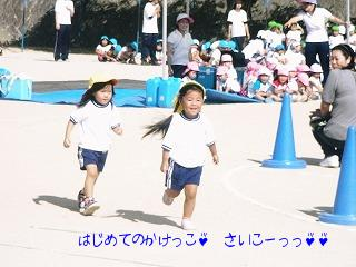 2009年09月20日_DSCN1175.jpg