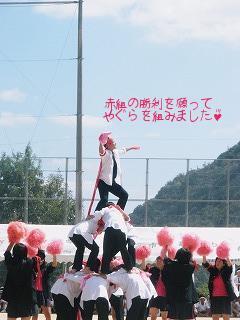 2009年09月19日_DSCN1143.jpg