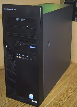 IntelliStation M Pro 6218-001.JPG