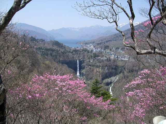 華厳の滝、白雲滝