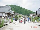 大内宿(小サイズ・町並み)