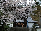 渋温泉 温泉寺