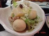 山形 芋煮(竜山荘)