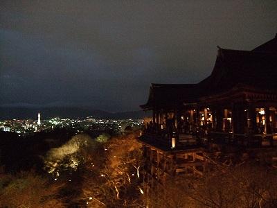 夜の清水寺080102