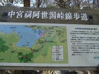 中禅寺湖の地図