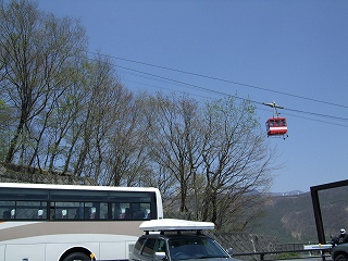 バス&ロープウエイ