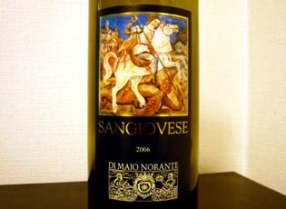 Sangiovese[2006]DiMajoNorante