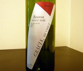 PinotNoirReserva[2006]Gracia