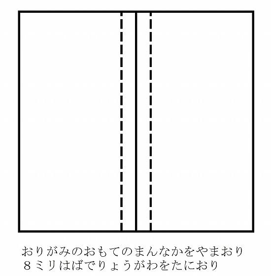 折り紙凧1
