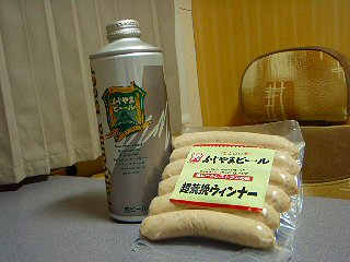 05P5240647.JPG