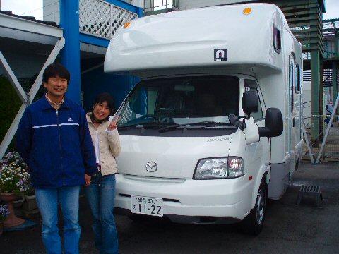 P5110341.JPG