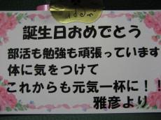 IMG_0001_4.JPG
