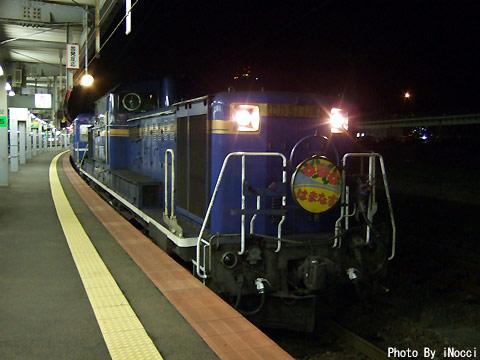 HKG182-北海道DD51.jpg
