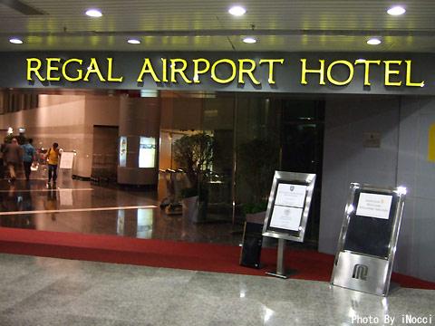 NZL080-RegalAirport入口.jpg