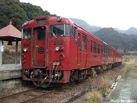 九州35-しんぺい号.jpg