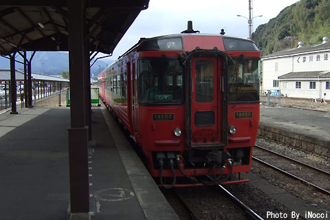九州39-九州横断特急.jpg