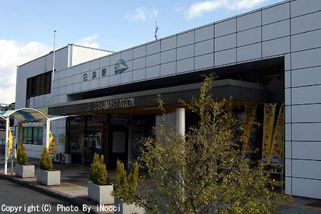 銀河17-白浜駅.jpg