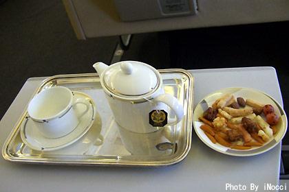 HKG038-Tea.jpg