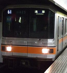 Micro002-銀座線.jpg