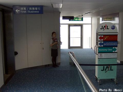 HKG111-ブリッジ入口.jpg