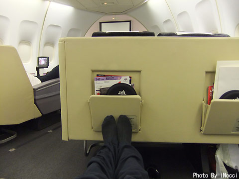 HKG131-SeatPitch2.jpg