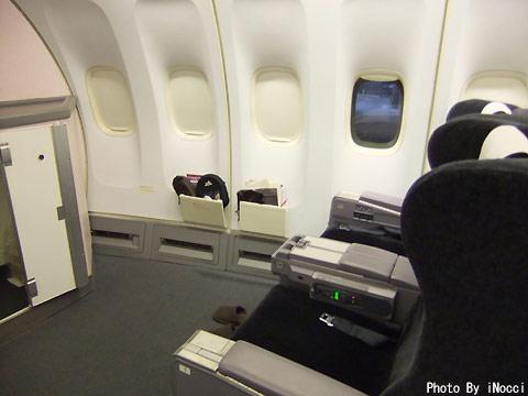 HKG132-SeatPitch3.jpg