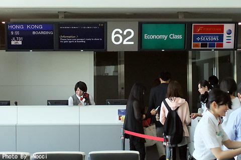 HKG025-Boarding.jpg
