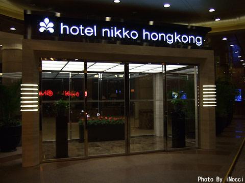 HKG061-日航香港入口.jpg