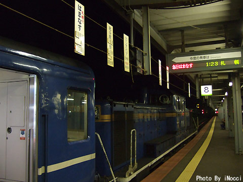HKG181-夜の函館駅2.jpg