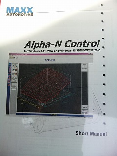 ALPHA-N.jpg