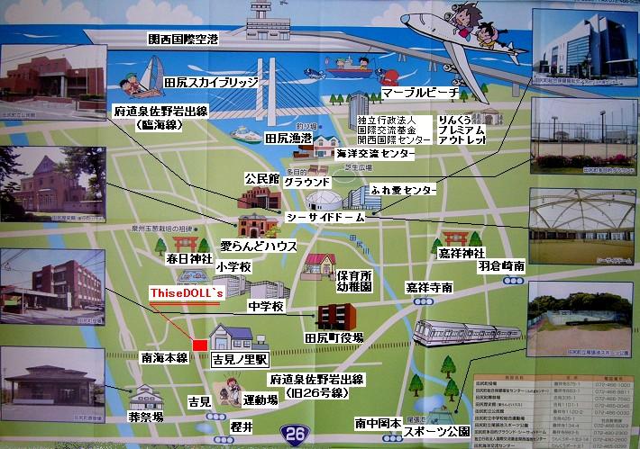 田尻の地図