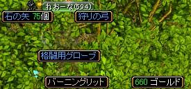 どろっぷ1.jpg