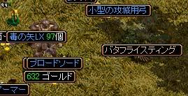 どろっぷ2.jpg