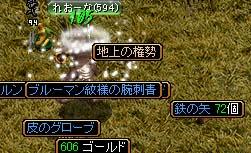 どろっぷ3.jpg