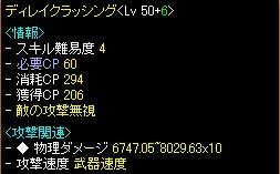 でぃれぃ.jpg