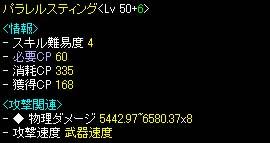 ぱら.jpg