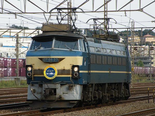 EF66 27(記念HM)