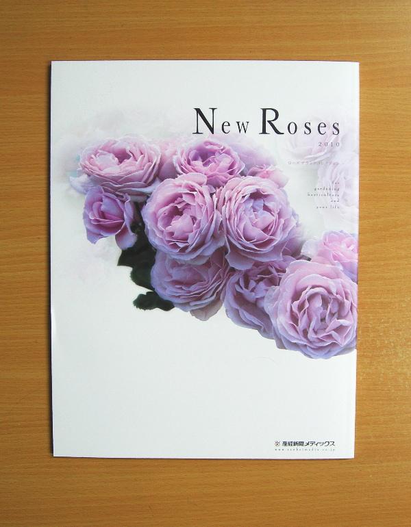 NewRoses2010.jpg