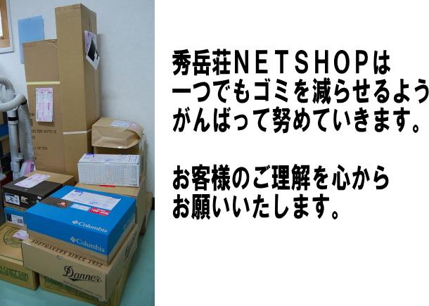 20110110206.jpg