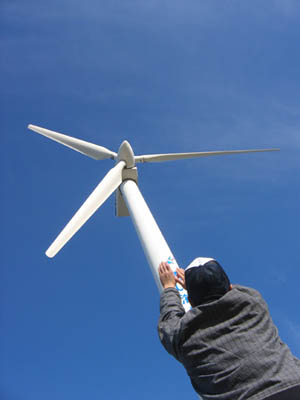 風車を動かす男