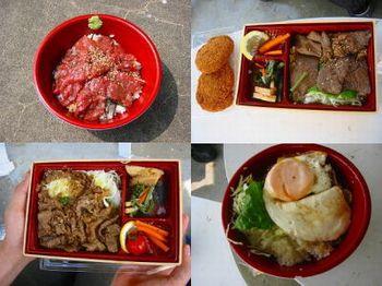 さしみ丼 カルビ弁当 焼肉弁当 ロコモコ