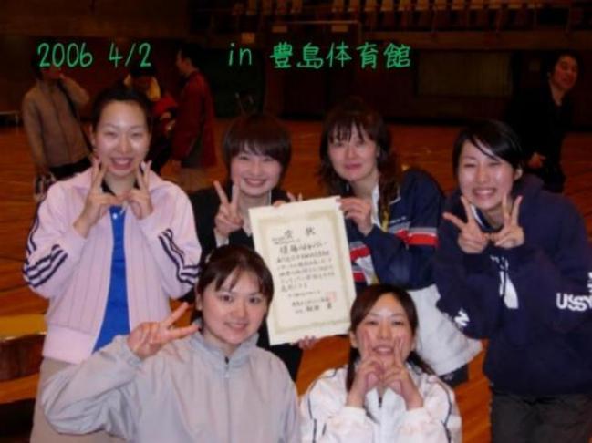 2006豊島団体その2