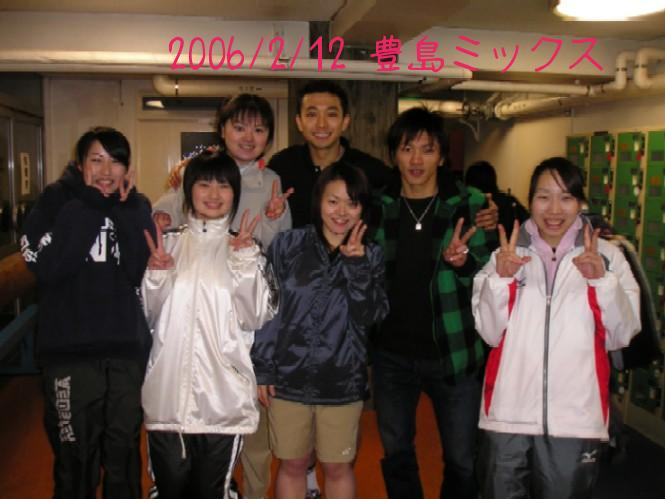 100k以下20060212豊島ミックス 001.jpg