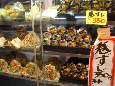 野田商店巻き寿司