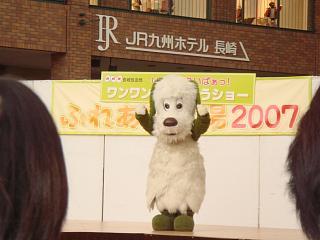 2007.11.4 ワンワンショー