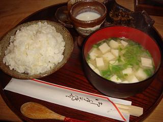2010.1.09 飛魚ハンバーグ定食1