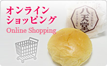 bt_shopping.jpg