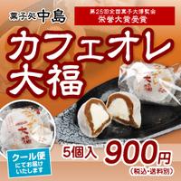 cafedaifuku_thum250.jpg